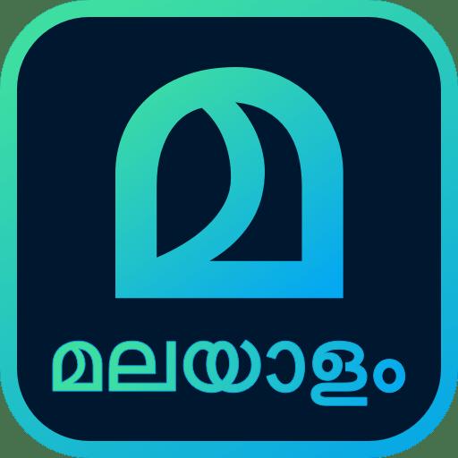 Malayalam keyboard, malayalam typing keyboard